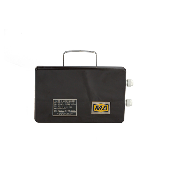 KJ106-D Mine intrinsically safe type card reader